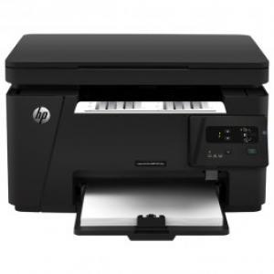 Multifunctional HP LaserJet Pro MFP M125 A4 USB